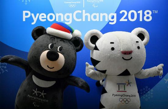 2018 winter olympics mascot soohorang bandabi