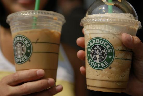 Starbucks Happy Hour today June 30 BOGO